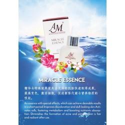 AM MIRACLE ESSENCE 奇迹精华
