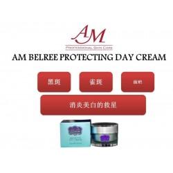 BELREE PROTECTING DAY CREAM