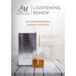 AM Lightening Renew 美白及修复