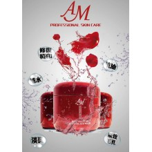 AM ROSE FLOWER CRYSTAL ICE MASK 玫瑰花瓣面膜 - Rose Mask