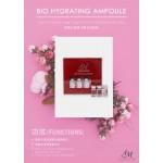 AM BIO HYDRATING AMPOULE 安瓶抗敏/保濕精華 - 4 bottles Edition