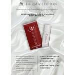 AM Derma Lotion (30ml)
