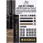 AM 8D Eyebrow Pencil - Black Color