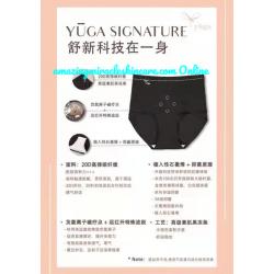 Yuga Signature Size M Pink & Square Panties