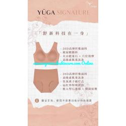 Yuga Signature Size S Black & Triangle Panties
