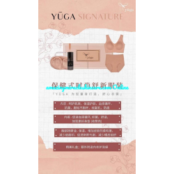 Yuga Signature Size M Grey & Triangle Panties